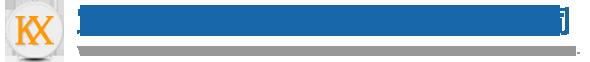 宜春消防,宜春消防设计检测维保,宜春市凯欣消防(实业)有限公司