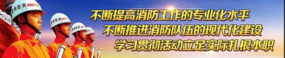 宜春消防企业动态